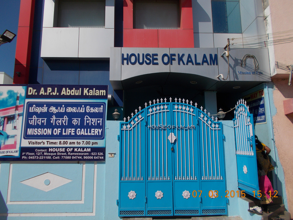 Abdul kalam house photo