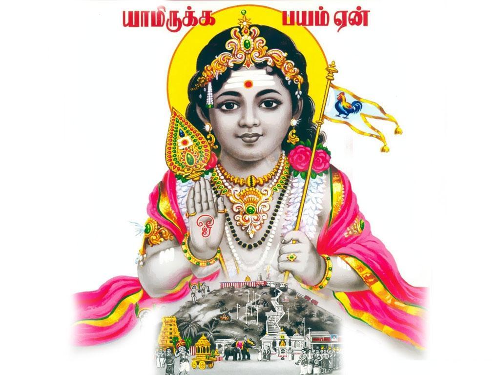 God murugan pictures