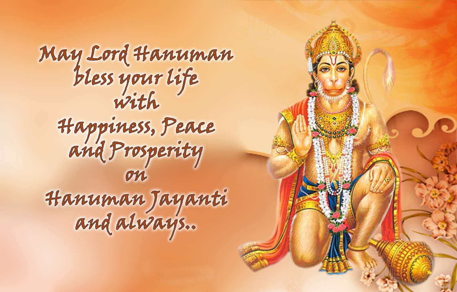 Hanuman photo lord