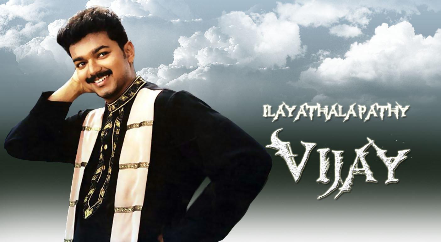 Vijay old photos