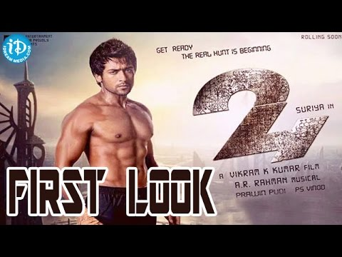 24 suriya movie first look poster