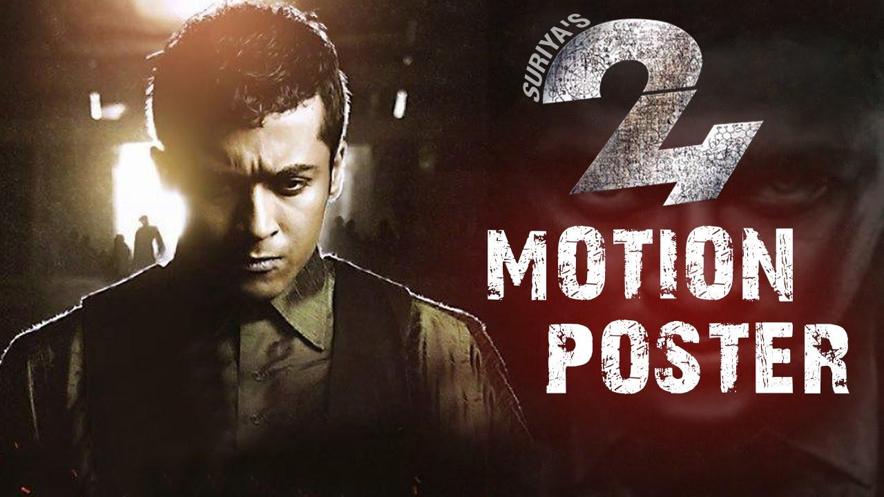 24 suriya movie motion poster