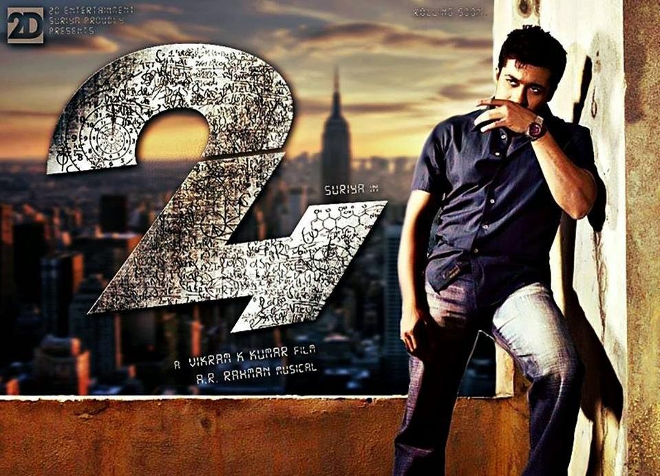 24 suriya movie