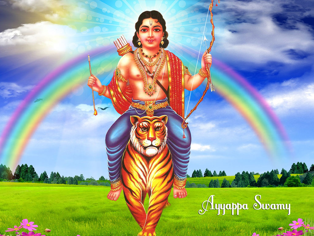 Lord ayyappa with tiger pic