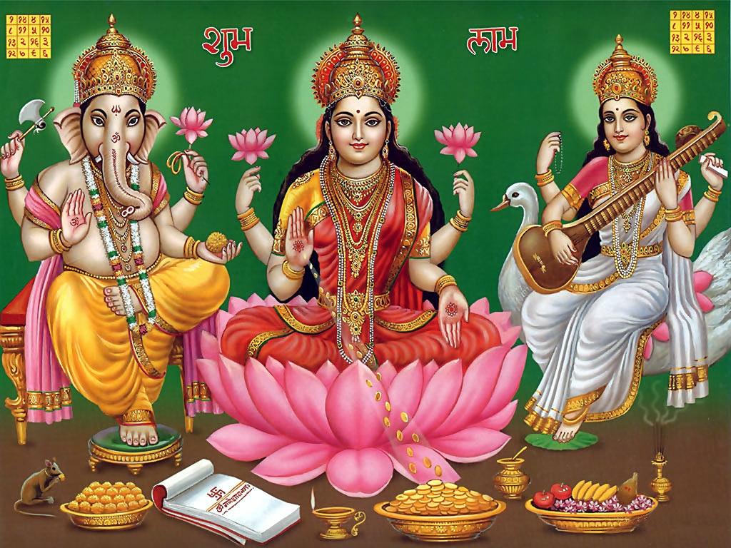 God ganesh laxmi saraswati pictures