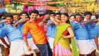 Rajini murugan picture