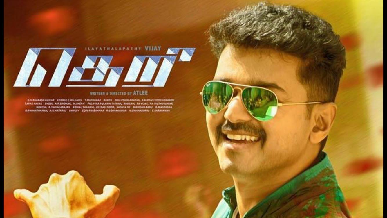 Vijay theri movie pictures