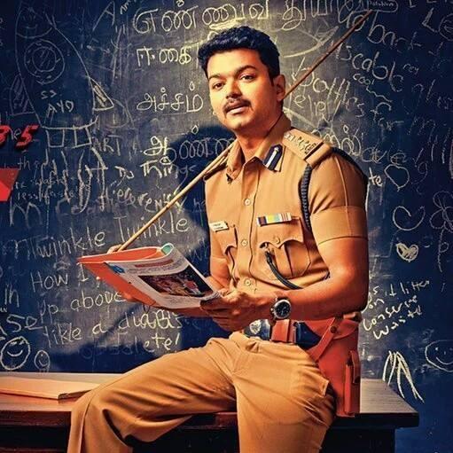 Vijay theri police stills