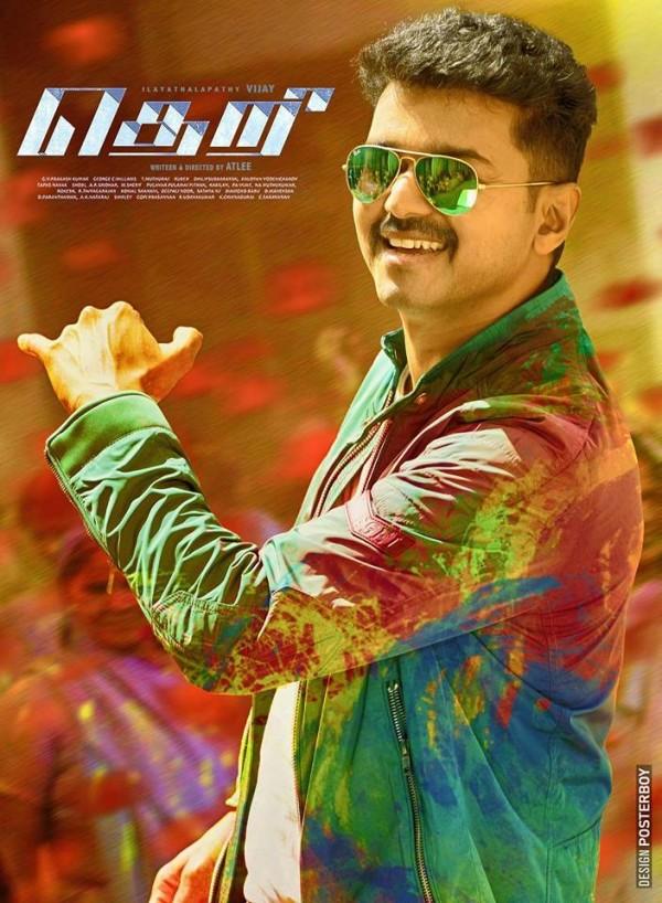 Vijay theri stylish poster