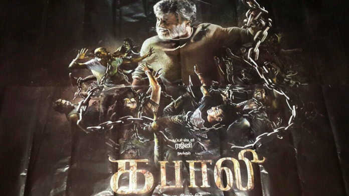Kabali movie rajini wallpaper
