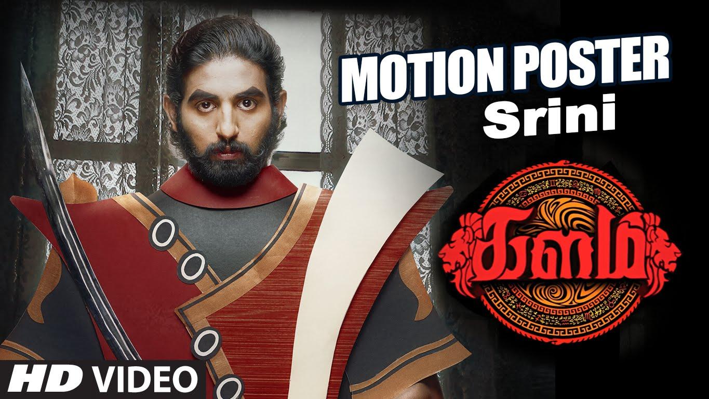 Kalam tamil film hero poster