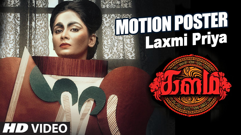 Kalam tamil film poster