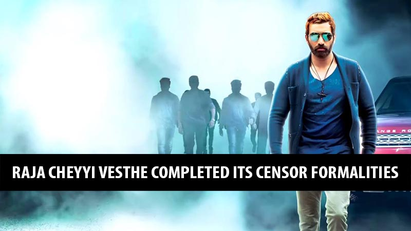 Raja cheyyi vesthe censor movie photos