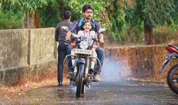 Vijay theri bike photos