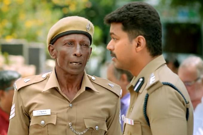 Vijay theri police image