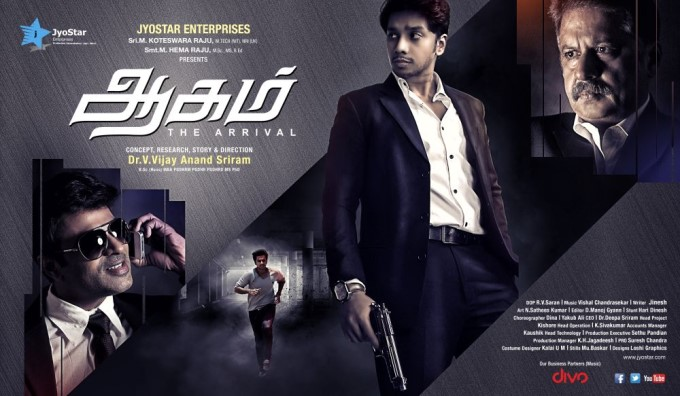 Aagam movie poster wallpaper