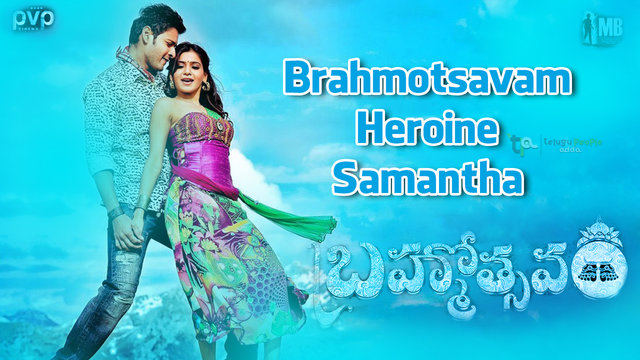 Brahmotsavam heroine samantha and mahesh babu photos