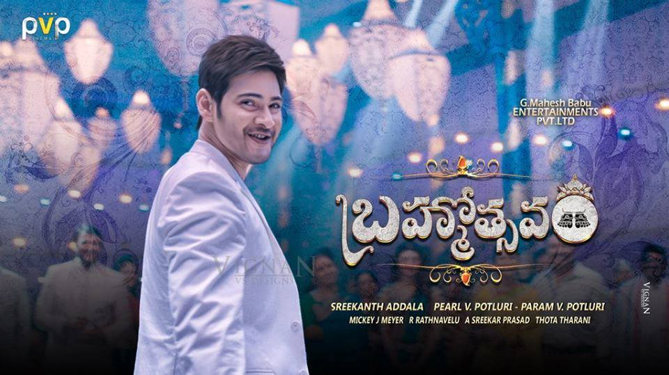 Brahmotsavam movie mahesh babu wallpaper