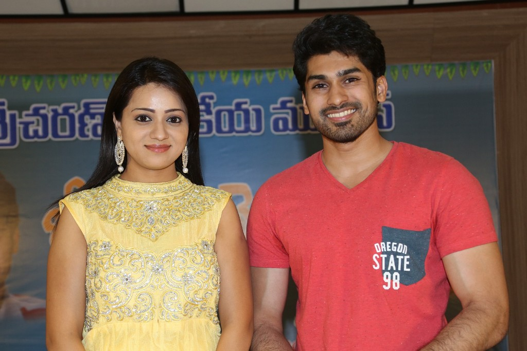 Jeelakarra bellam movie heroine reshma hero abhijith photos