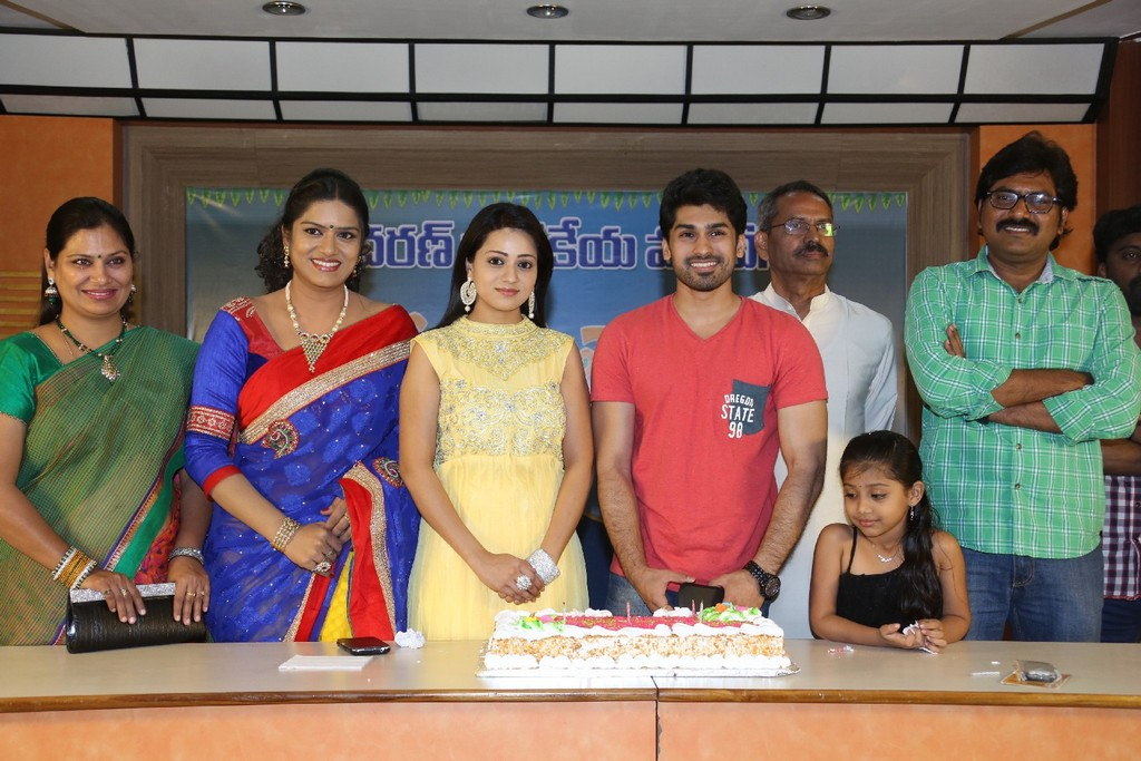 Jeelakarra bellam movie press meet hd stills