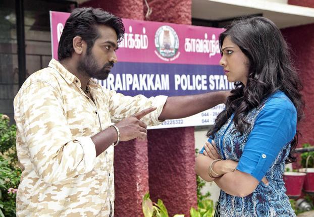 Kadhalum kadanthu pogum movie photos