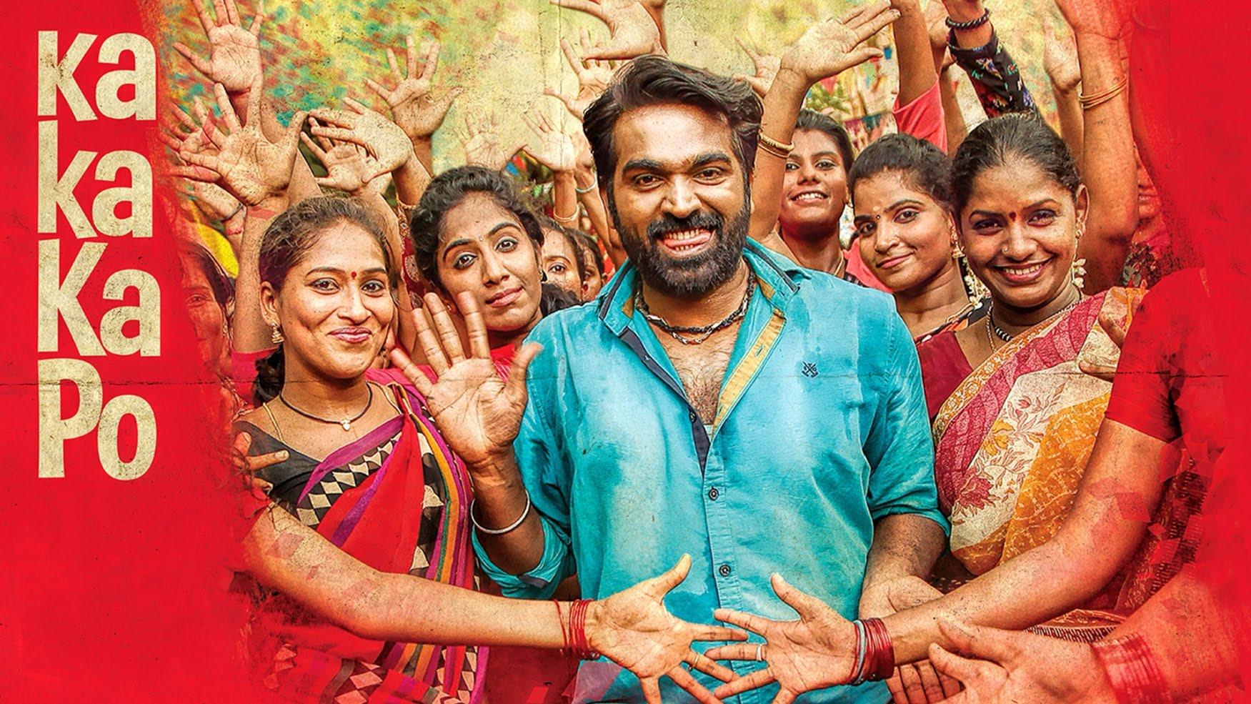 Kadhalum kadanthu pogum tamil film poster