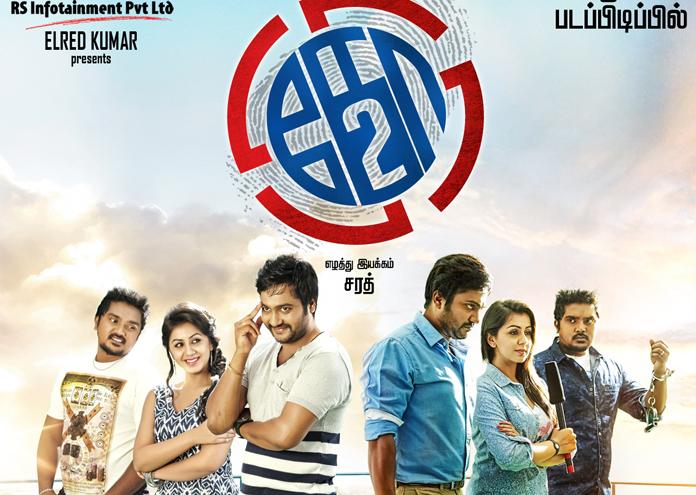 Ko 2 trailer released poster