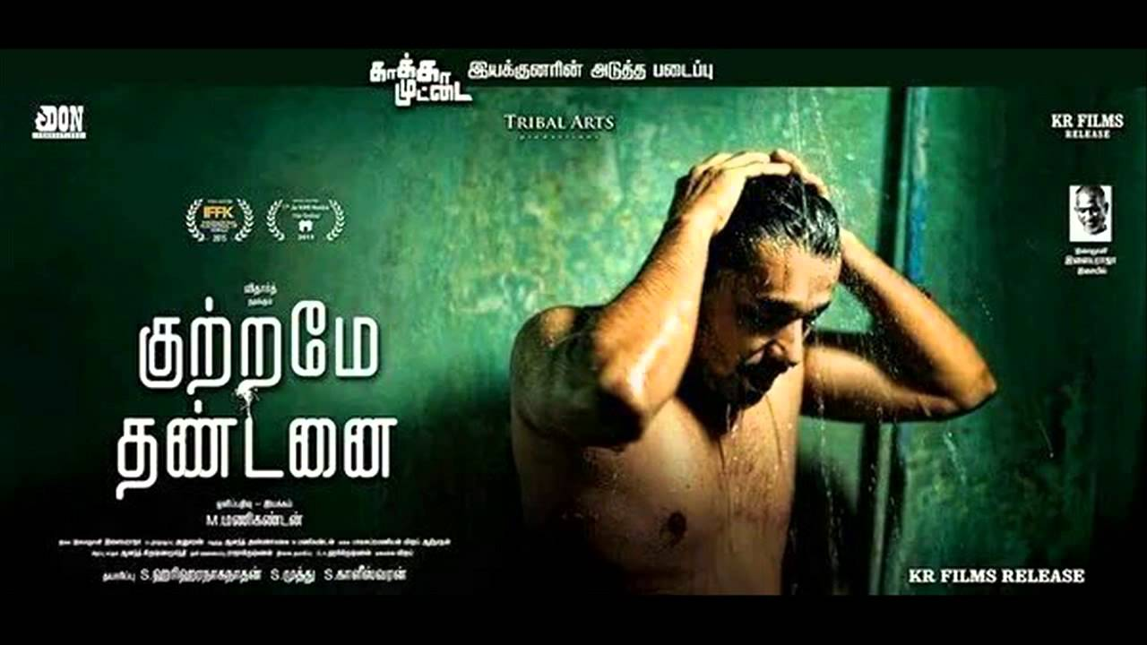 Kutrame thandanai first look poster