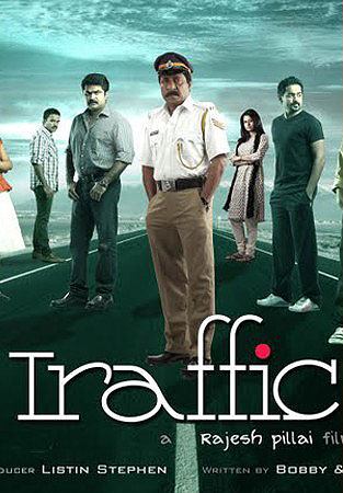 Traffic telugu movie poster