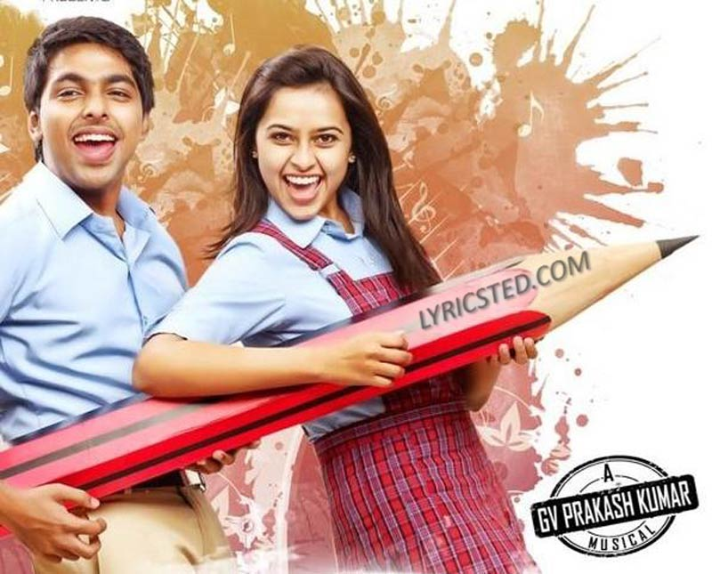 Why machi why song pencil movie pictures