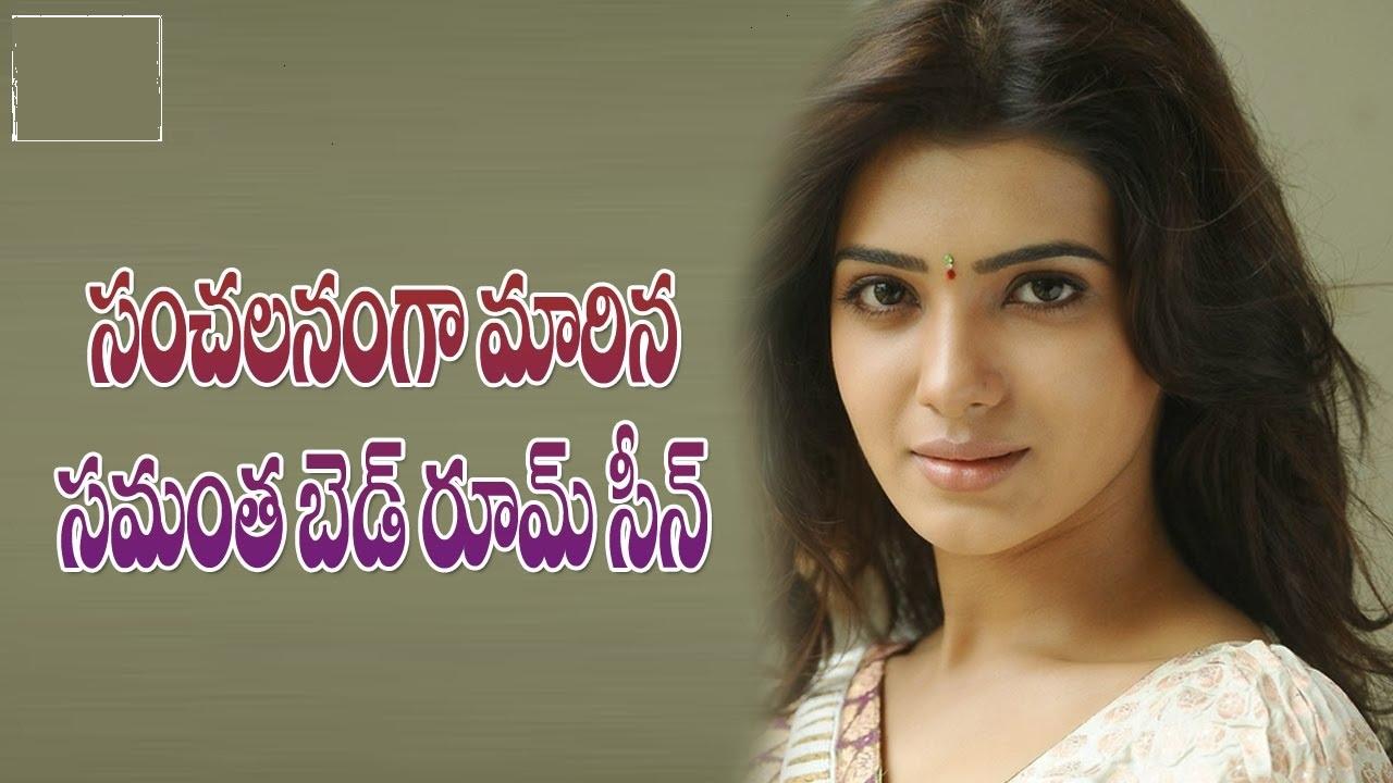 A aa movie samantha photos