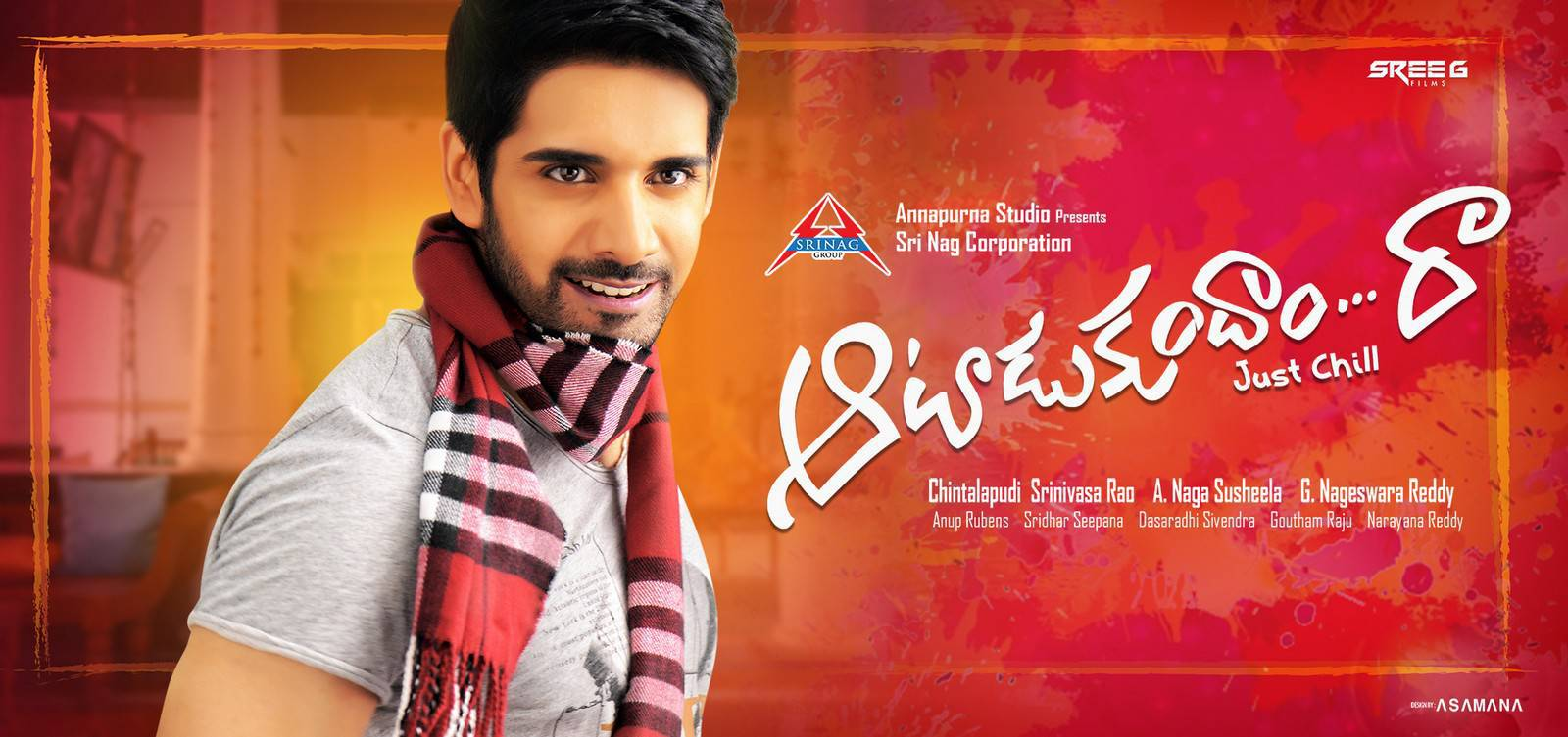 Aatadukundam raa telugu movie first look poster