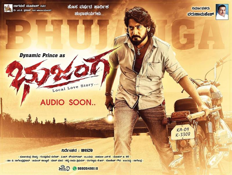 Bhujanga kannada movie poster
