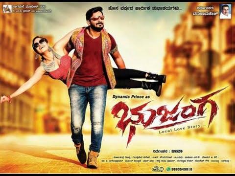 Bhujanga movie first look poster