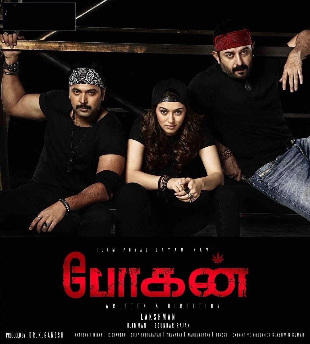 Bogan tamil film poster