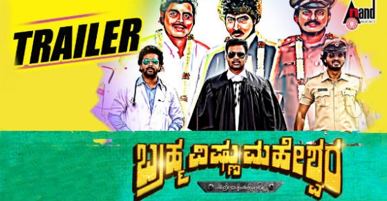 Brahma vishnu maheshwara kannada movie trailer stills