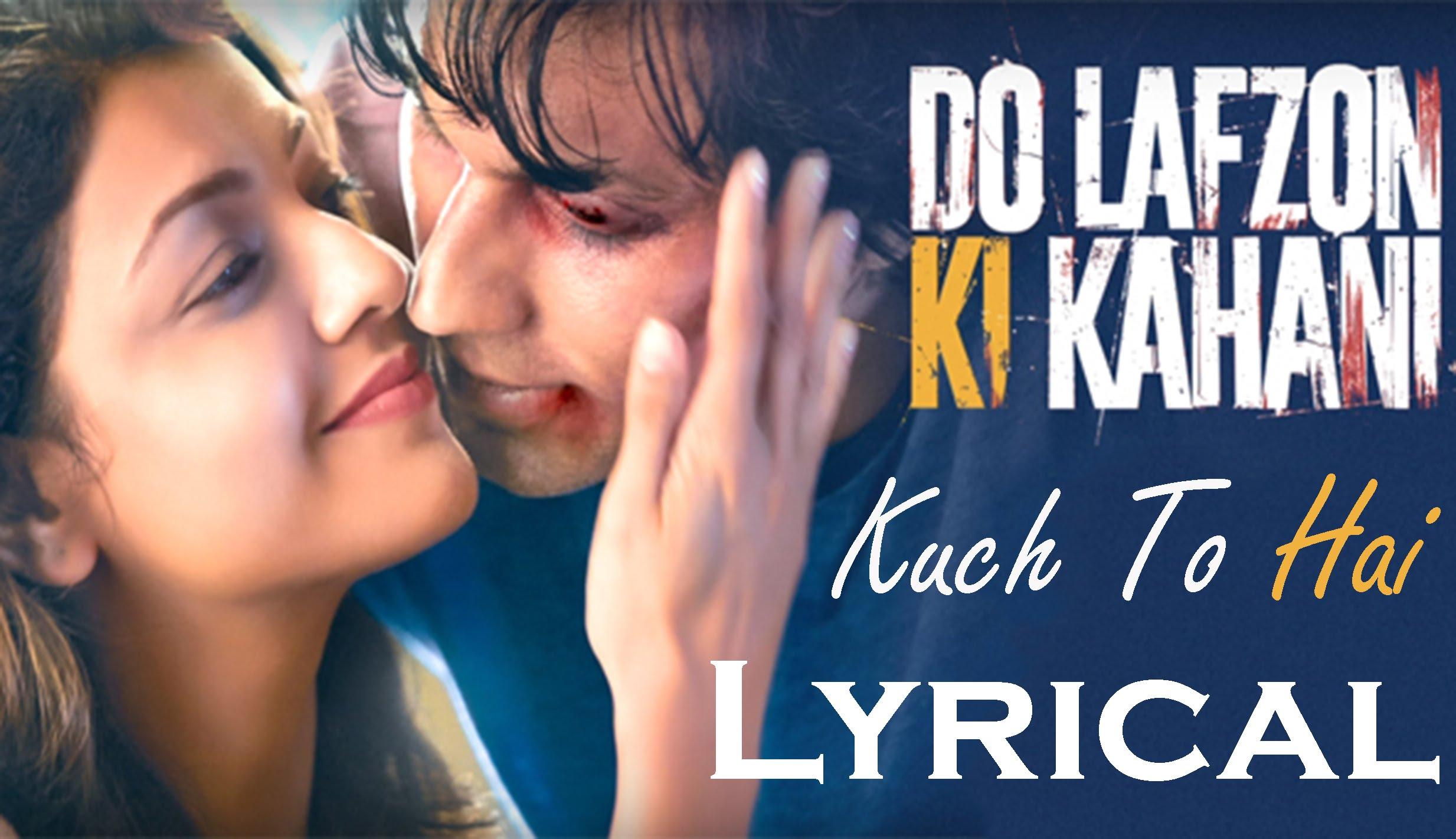 Do lafzon ki kahani film poster