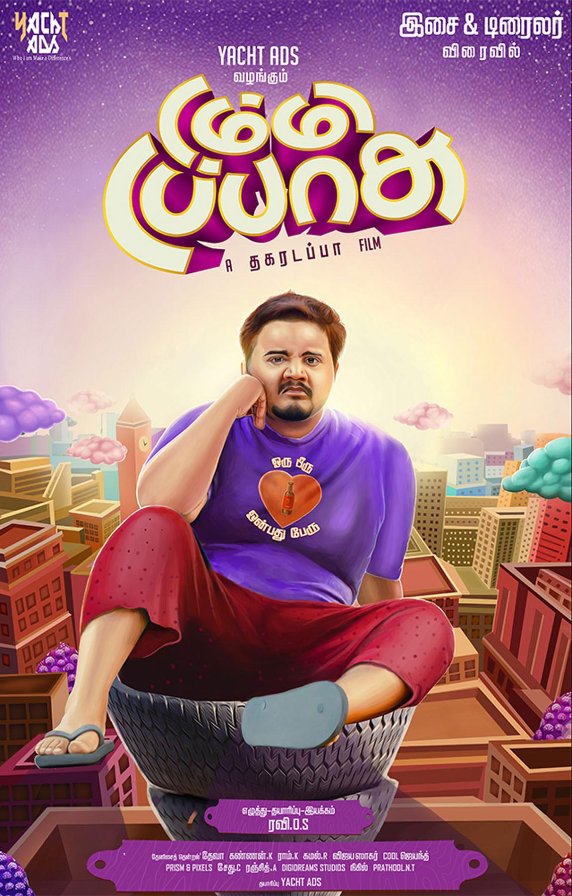 Dummy tappasu tamil movie pictures
