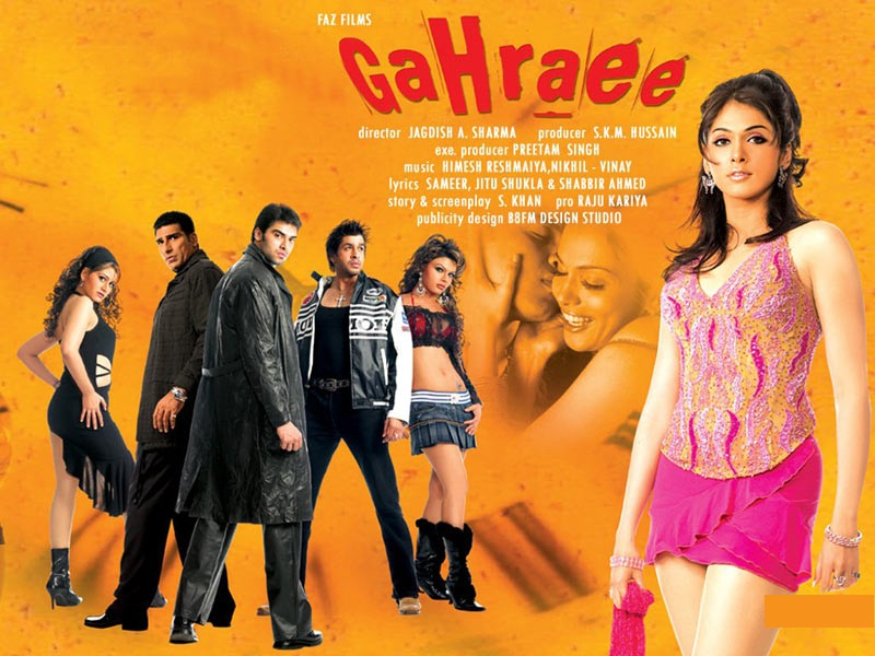 Gahraee film pictures