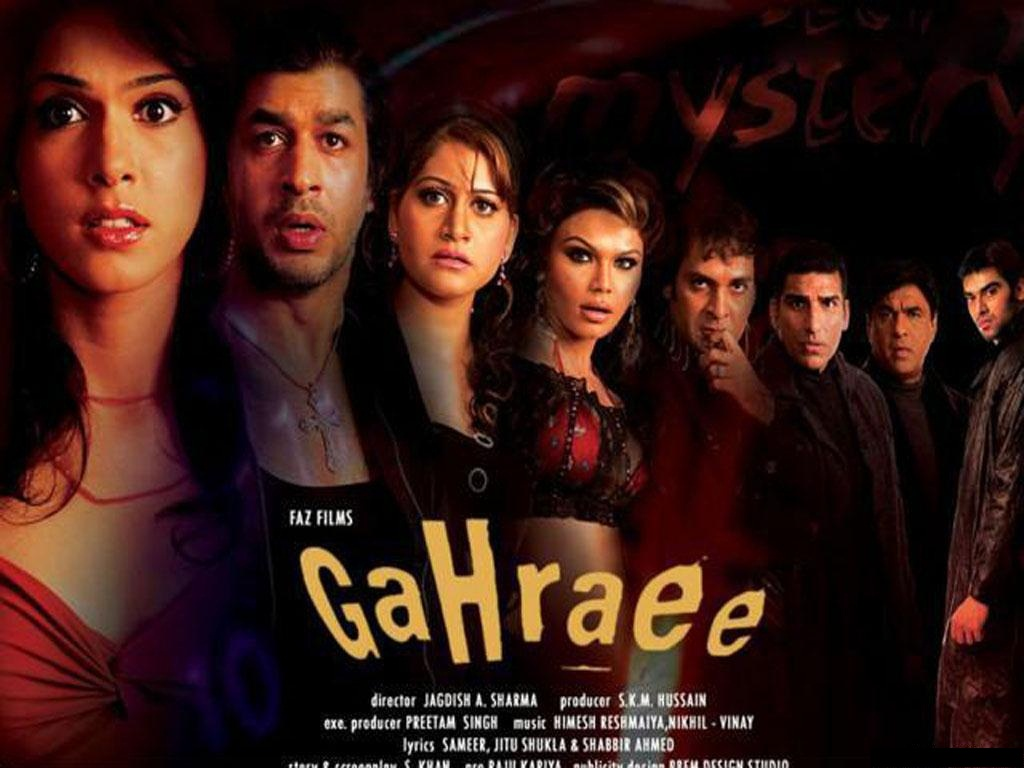 Gahraee film poster