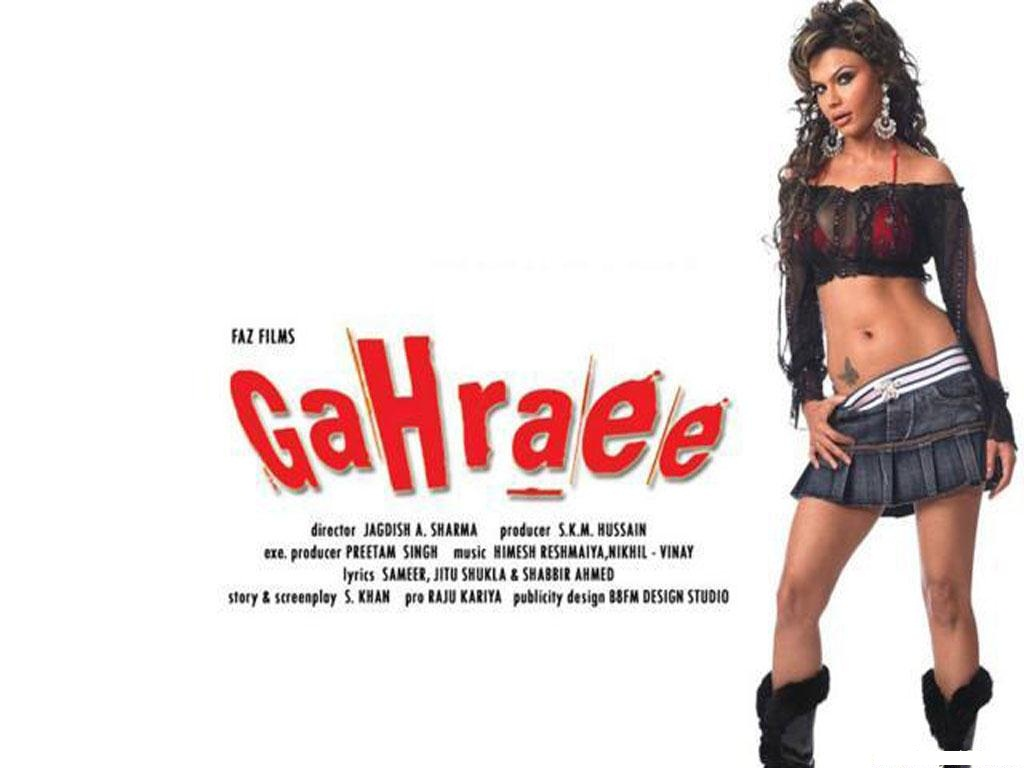 Gahraee movie poster