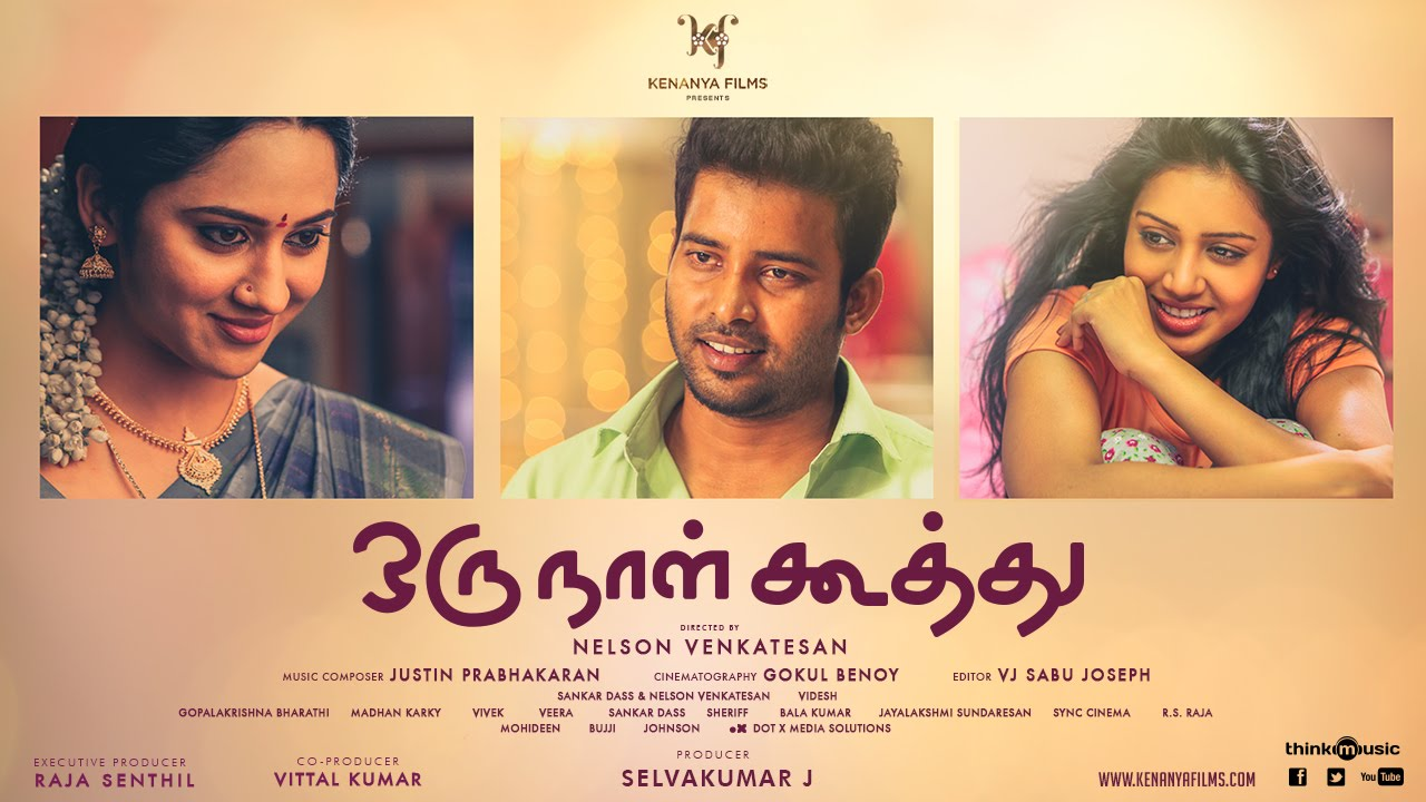 Oru naal koothu film pictures first look pictures