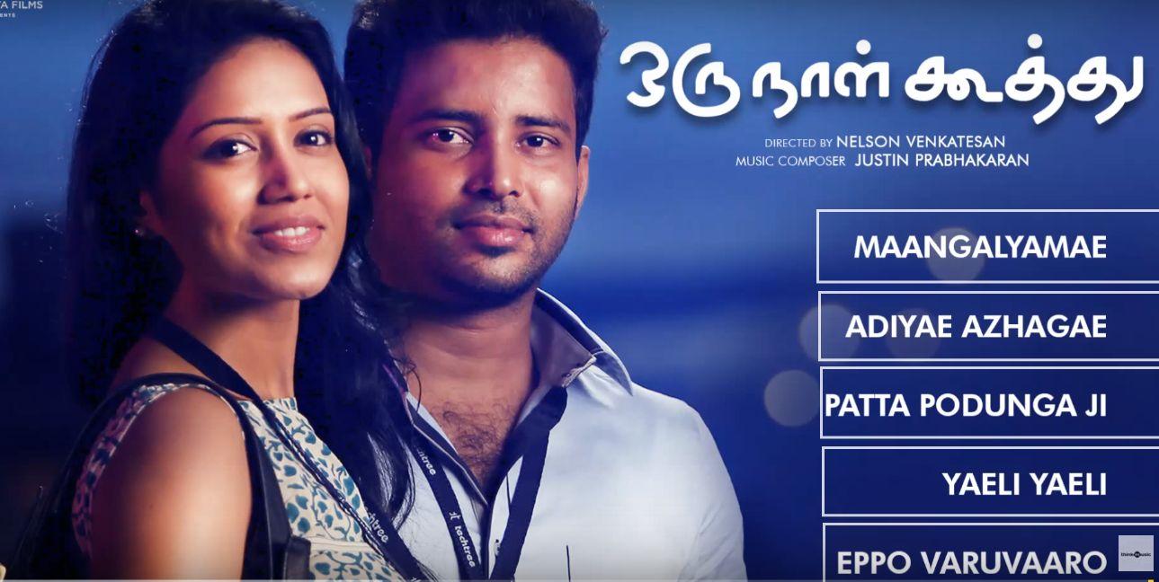 Oru naal koothu film poster