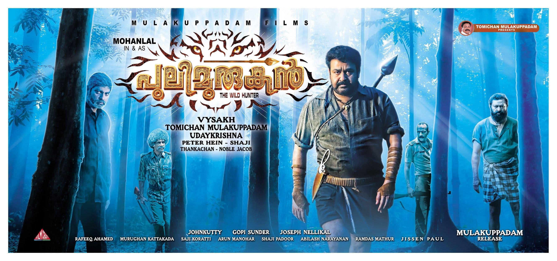 Puli murugan malayalam film first look poster
