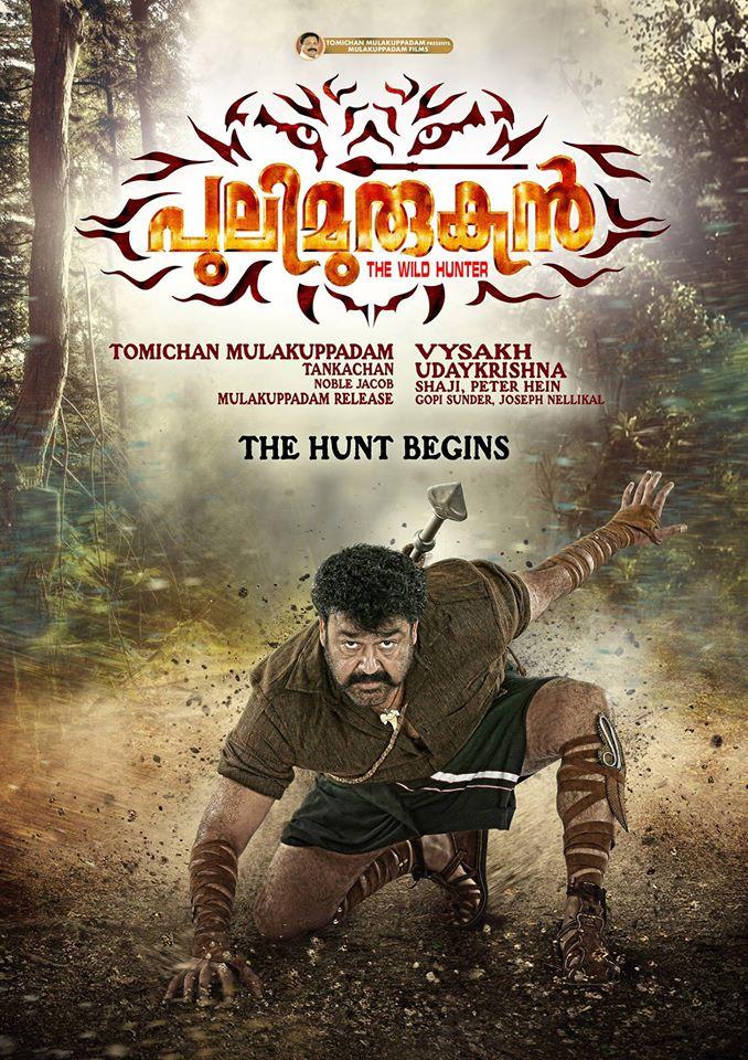 Puli murugan movie poster