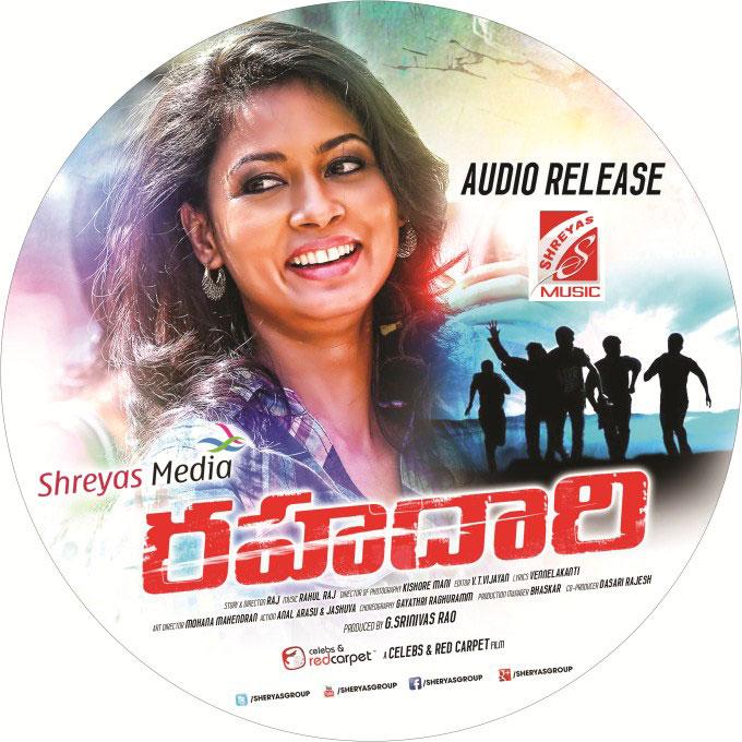 Rahadari movie audio launch poster