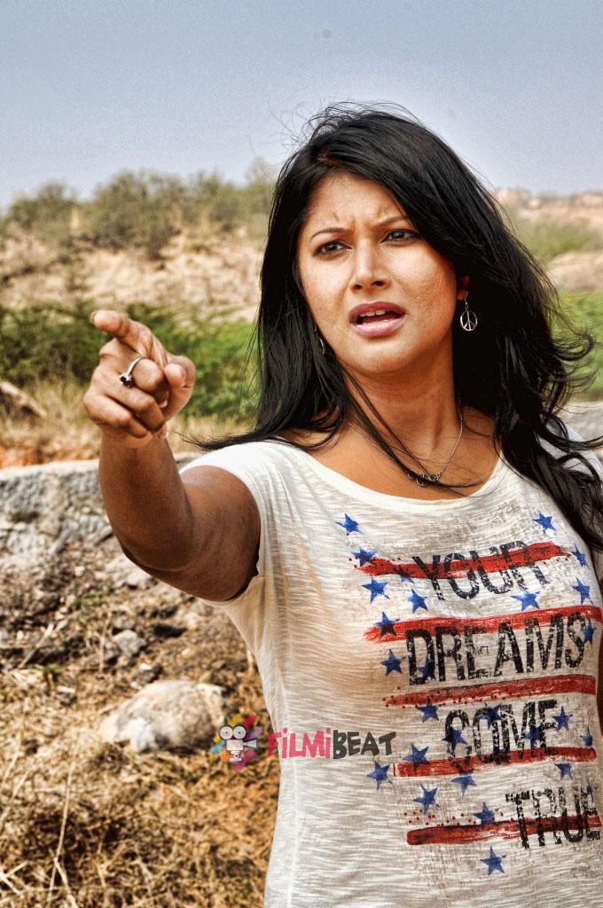 Rahadari movie heroine photos