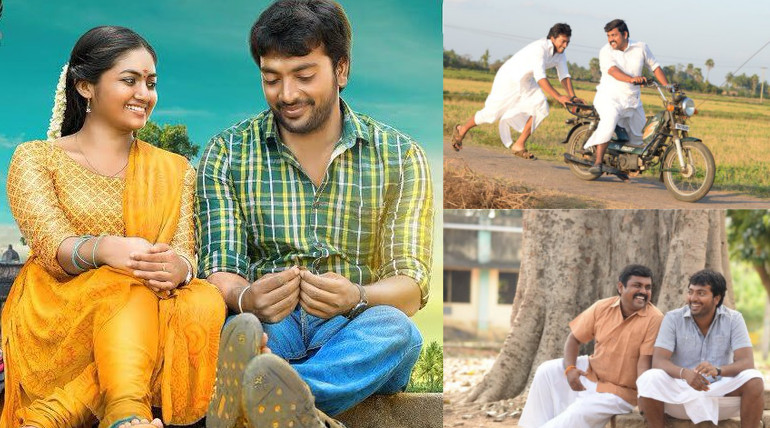 Raja manthiri film pictures