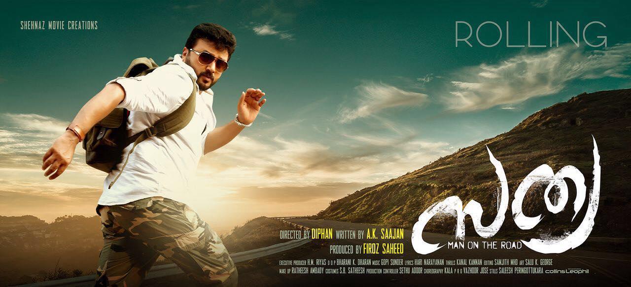 Sathya malayalam movie 2016 poster