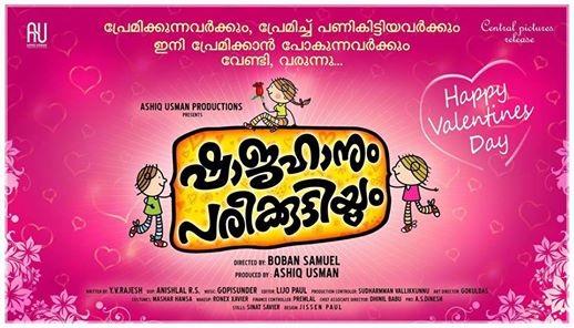Shajahanum pareekuttiyum movie poster